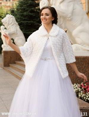 Свадебная шубка модель 131