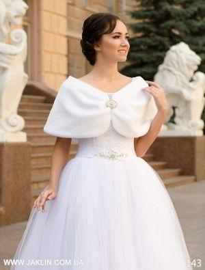 Свадебная шубка модель 143