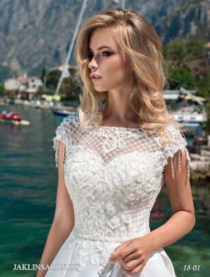 Свадебное платье 18-01