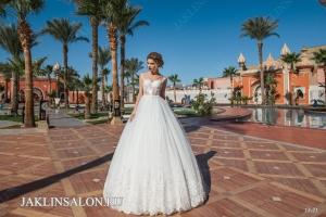 Свадебное платье 18-21
