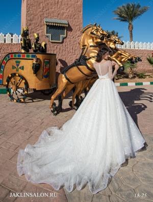 Свадебное платье 18-25