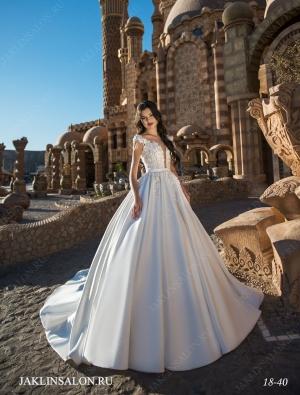 Свадебное платье 18-40