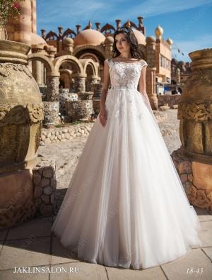 Свадебное платье 18-43