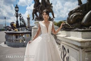 Свадебное платье 19-21