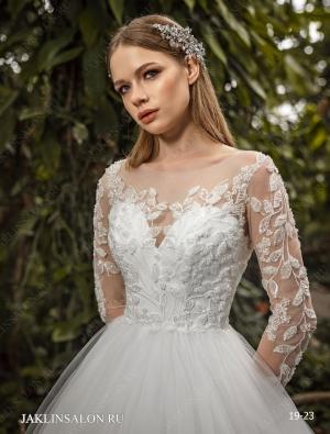 Свадебное платье 19-23