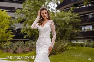 Свадебное платье 20-28