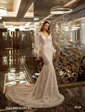 Свадебное платье 20-29