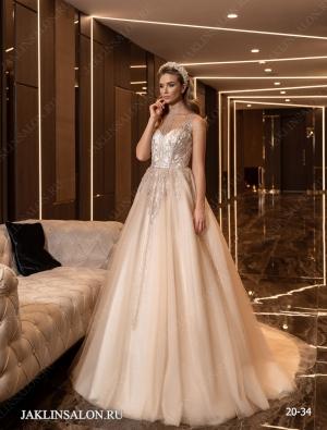 Свадебное платье 20-34