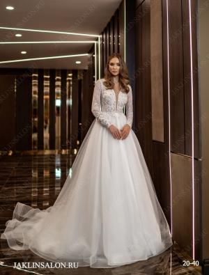 Свадебное платье 20-40