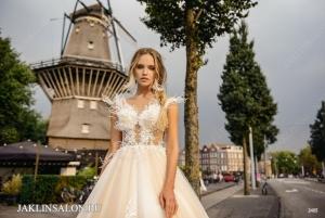 Свадебное платье 2405