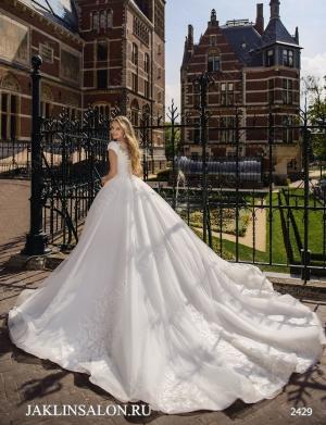 Свадебное платье 2429