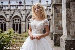 Свадебное платье 2436
