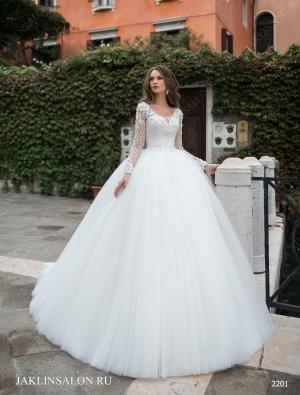 Свадебное платье 2201