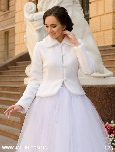 Свадебная шубка модель 123