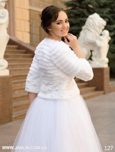 Свадебная шубка модель 127