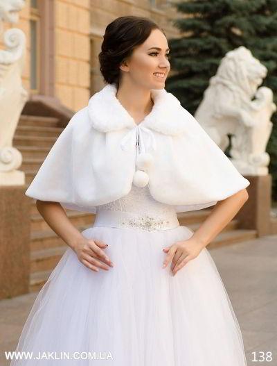 Свадебная шубка модель 138