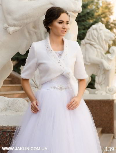 Свадебная шубка модель 139