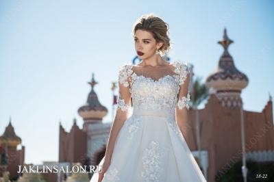 Свадебное платье 18-22