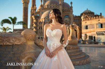 Свадебное платье 18-30