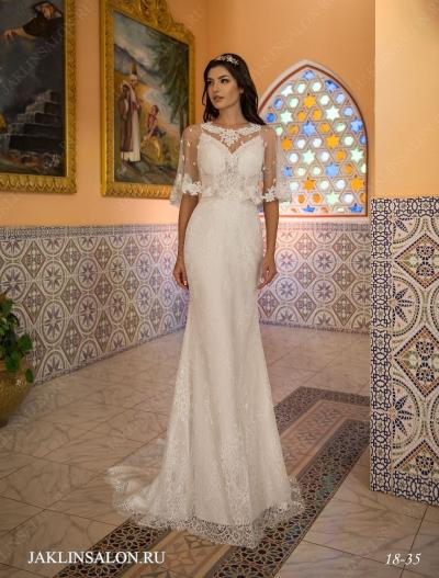 Свадебное платье 18-35