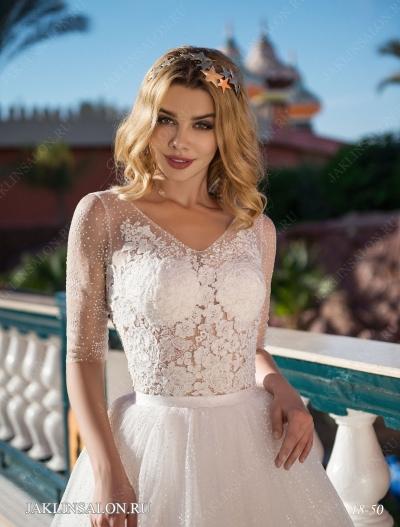 Свадебное платье 18-50