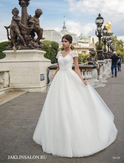 Свадебное платье 19-19