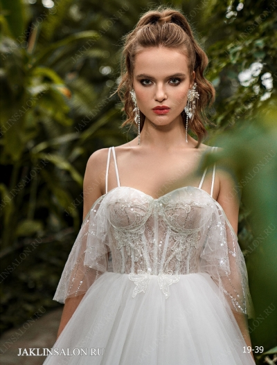 Свадебное платье 19-39