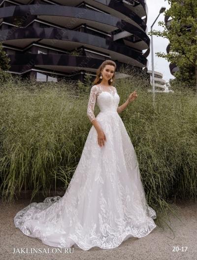 Свадебное платье 20-17