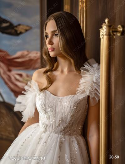 Свадебное платье 20-50