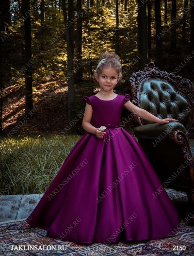 Детское платье модель 2150