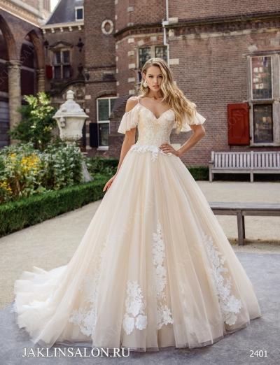 Свадебное платье 2401