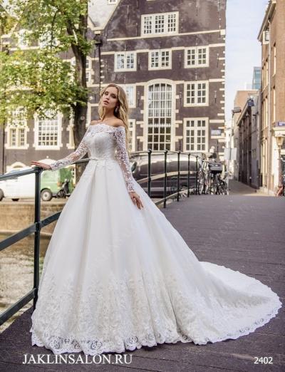 Свадебное платье 2402