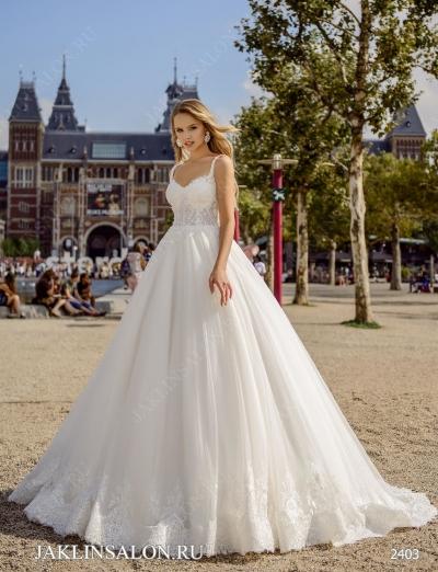Свадебное платье 2403