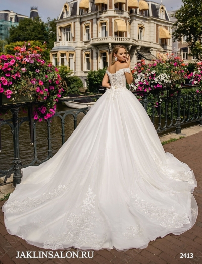 Свадебное платье 2413