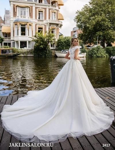 Свадебное платье 2417