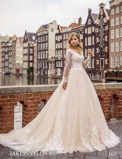 Свадебное платье 2427
