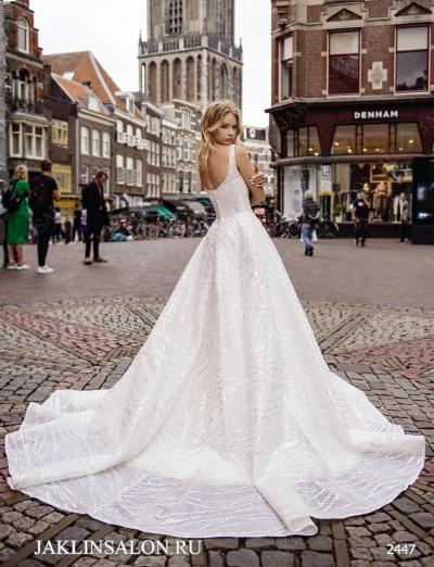 Свадебное платье 2447