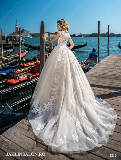 Свадебное платье 2216