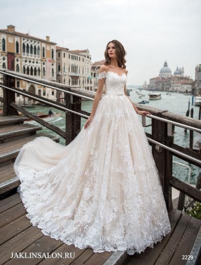 Свадебное платье 2229
