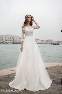 Свадебное платье 2254