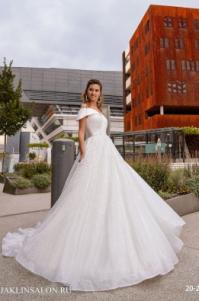 Свадебное платье 20-24